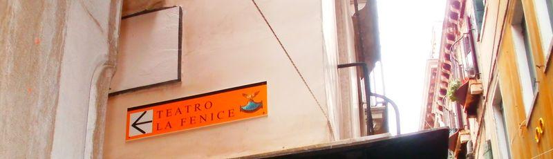 002. theatro-fenice-street-sign